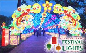 Lantern Festival At Retama Park San Antonio Texas